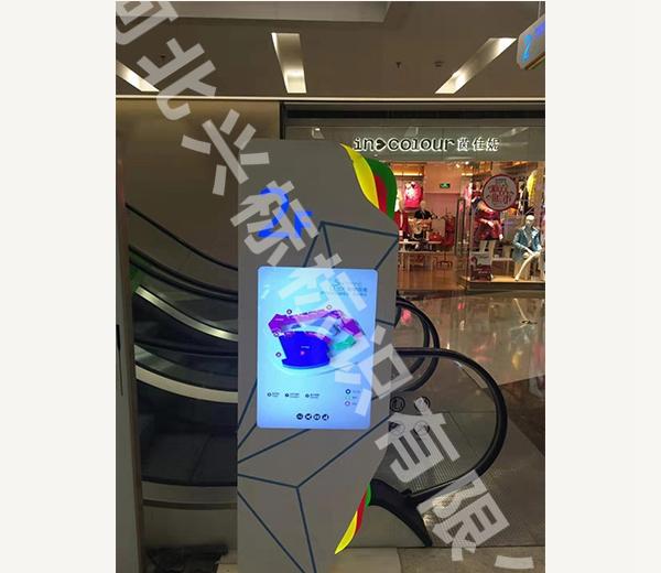 苏宁购物广场