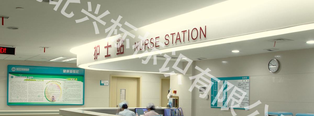 重庆肿瘤医院